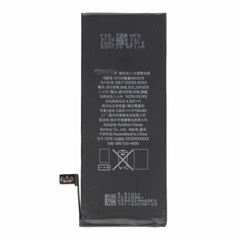 Batterie interne compatible iPhone 6S plus (3,8V)