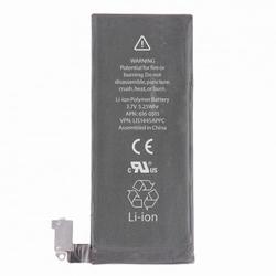 Batterie  Li-Ion 3,7 Volts 5,3 Whr 1430 mAh pour iPhone 4S